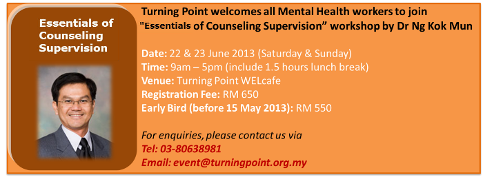 counseling supervision